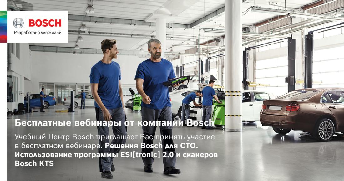 1200x630_Bosch_ESI-Master_ru
